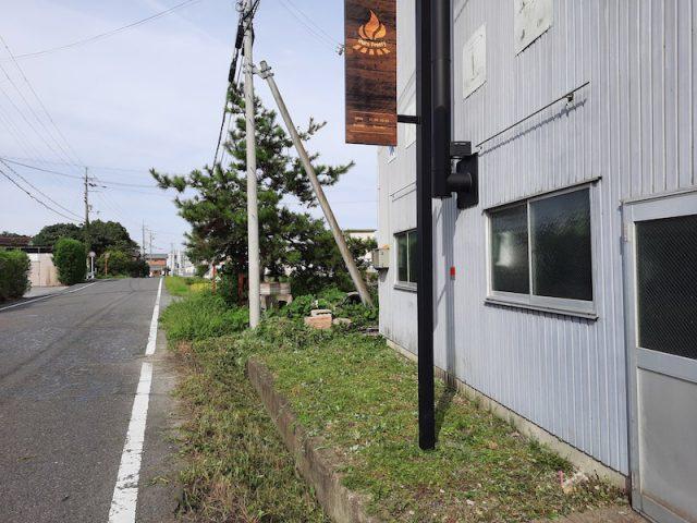 Burnfreely-店舗-草刈り